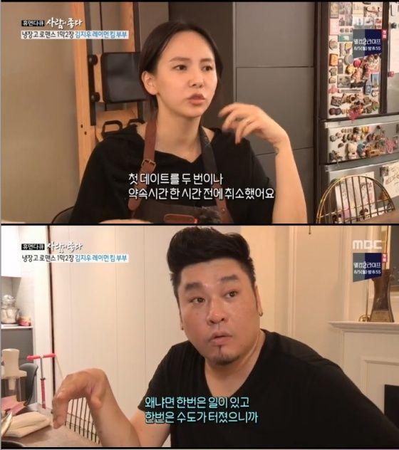 MBC '사람이 좋다' 영상