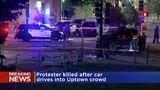 Screengrab of local news report on Minneapolis crash