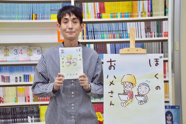 「変わり者」の父が恥ずかしかった。子育てを全力で楽しむ姿。矢部太郎さん、お父さんを描く