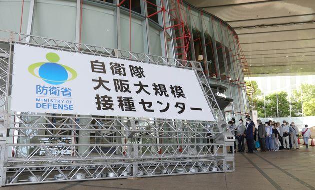 新型コロナウイルスワクチンの大規模接種センターを訪れる人たち=6月7日、大阪市北区の大阪府立国際会議場