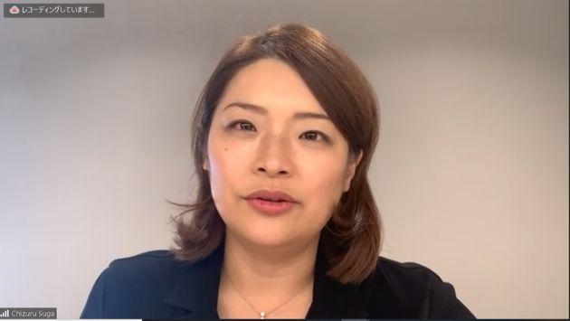須賀千鶴さん