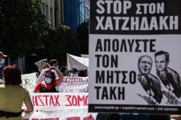 Διαδηλώσεις και πορείες κατά του εργασιακού