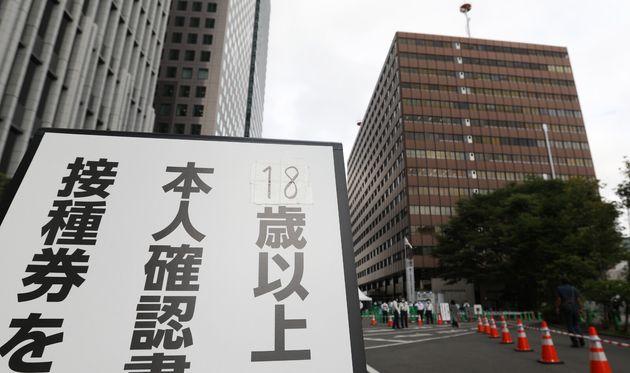 18~64歳も対象にした接種が始まった自衛隊運営の新型コロナウイルスワクチン大規模接種センター=6月17日午前、東京都千代田区