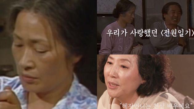 배우 김혜자와
