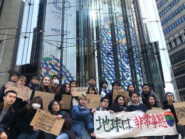 みずほFGの石炭火力発電に対する融資に対して抗議した