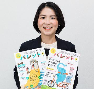 『PriPriパレット』編集長の源嶋さやかさん
