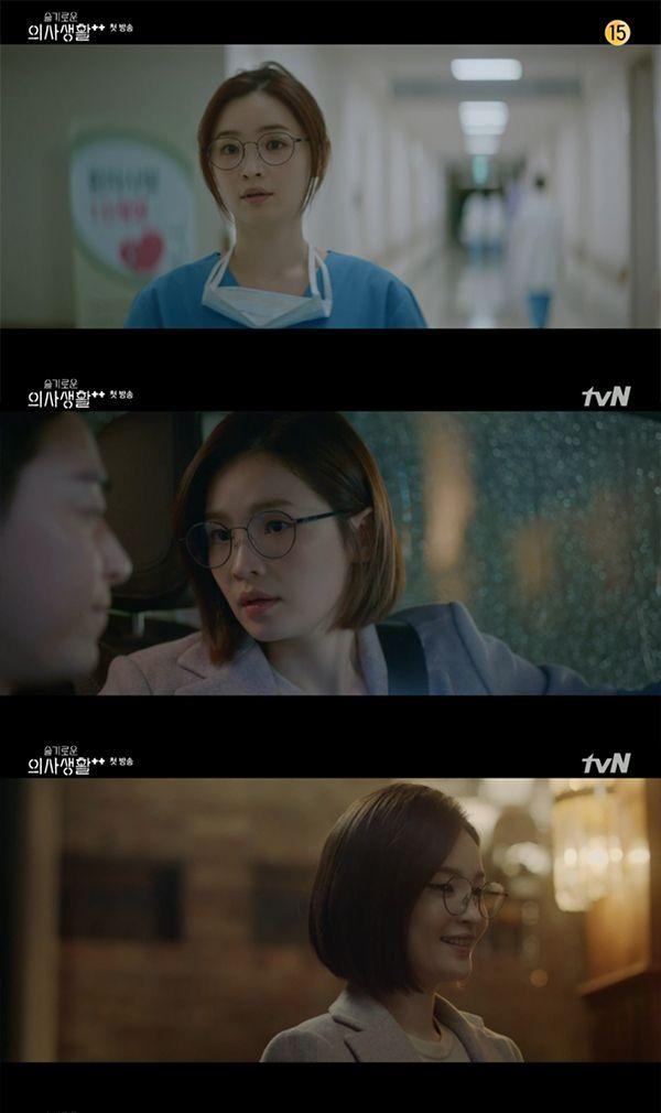 6월 17일 방송된 tvN 목요드라마 '슬기로운 의사생활2' 첫화에서 이익준(조정석)은 채송화(전미도)에게 거절당했고, 유연석(안정원)과 신현빈(장겨울)은 길거리...