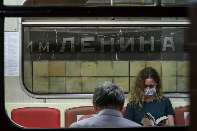 MOSCOW, RUSSIA - JUNE 16, 2021: A woman wears a face mask at the Moscow Metro. June 15-19 were declared...