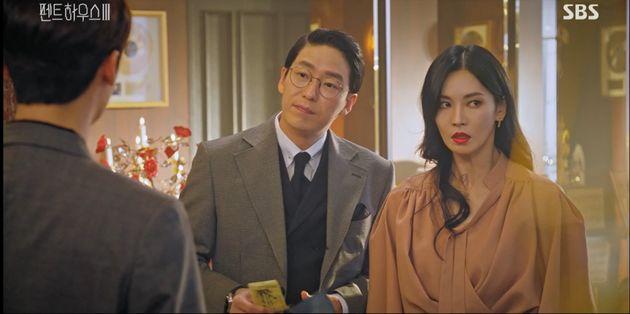 김소연, 엄기준,
