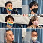 「LGBTの人たちは傷ついている」。自民党の法案見送りと差別発言に、当事者らが危機感を訴える