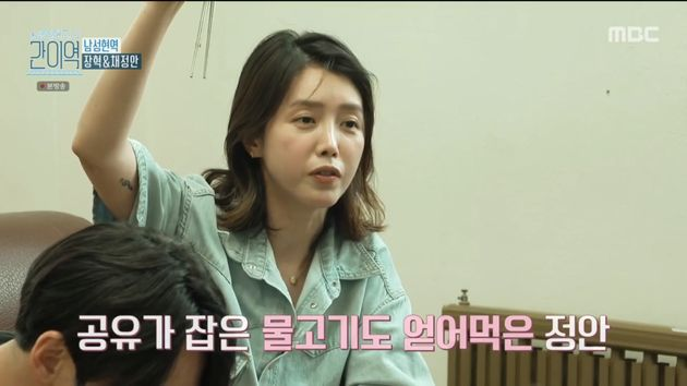 MBC '손현주의