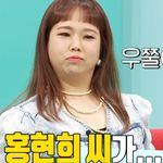 '11자 복근 공개' 다이어트 성공한 홍현희에게 제이쓴이