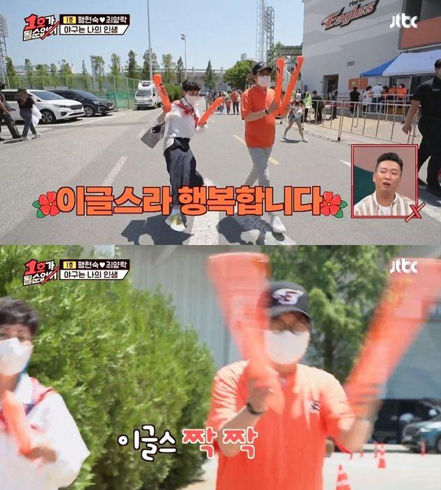 JTBC 프로그램 '1호가 될 순