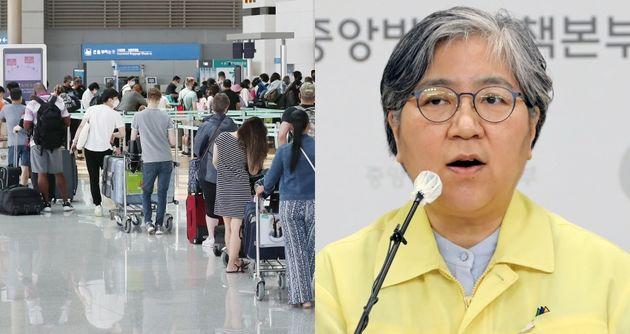 [자료사진] 지난 14일 오후 인천국체공항 제1여객터미널 출국장 체크인 카운터에서 출국 수속 중인 미국행 여행객들. 정은경