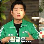 """스타 셰프 이연복이 """"연봉이 얼마냐"""