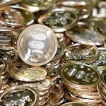 新500円玉、造幣局で製造開始 11月から発行される予定