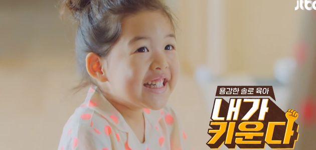 웃음이 귀여운 조윤희 딸
