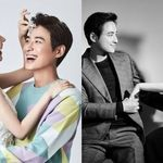 '9월 결혼 앞둔' 이지훈이 '14살 연하 일본인 예비신부'와 초스피드하게 혼인신고부터 마친