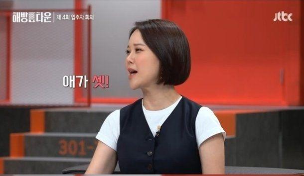 JTBC 프로그램 '내가 나로 돌아가는