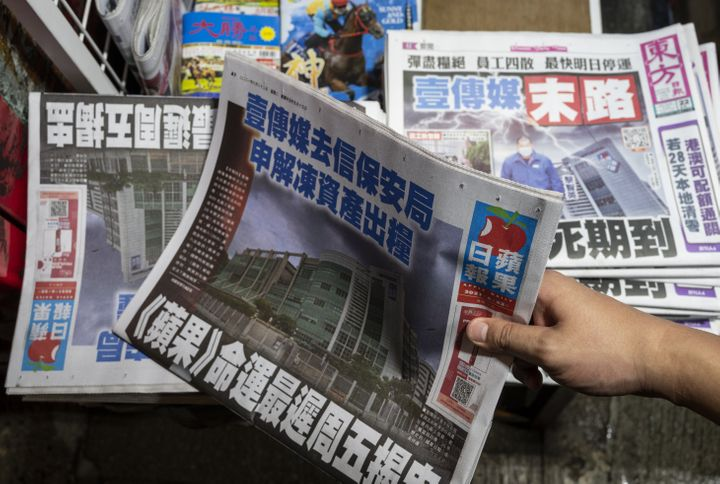 Apple Daily announced it will shut down by the end of the week after authorities used a national security law to freeze the c