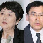夫婦同姓の強制は「不当な国家介入」。違憲判断の宮崎裕子、宇賀克也裁判官はどんな意見だったのか