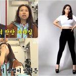 """'체중 감량 성공' 홍현희가 """"양념을 너무 좋아 한다""""며 밝힌 다이어트 비법은 무릎을 탁 치게"""