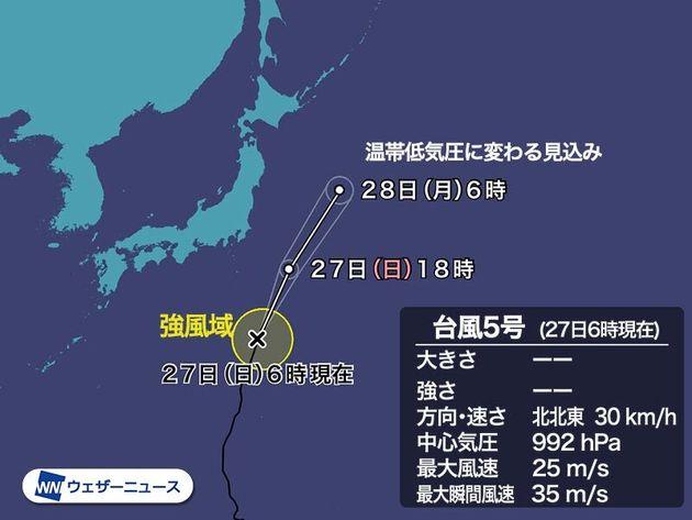 台風5号(27日6時現在)