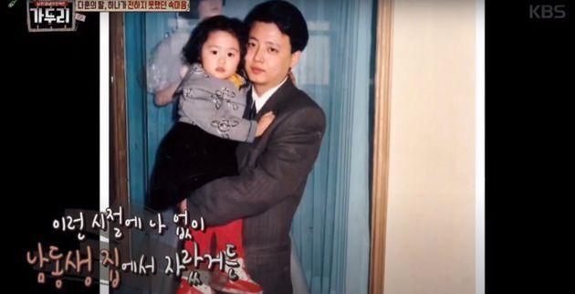 September 26, 2017 KBS 'Gadori', which dealt with Da-hoon Yoon's story