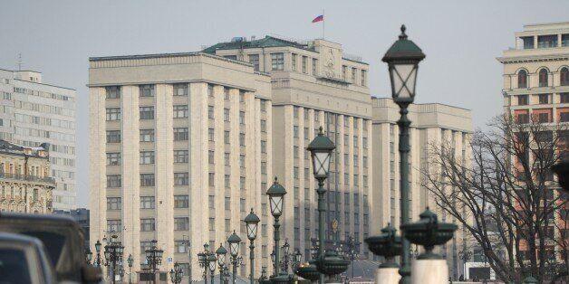 The state Duma of Russia Federation