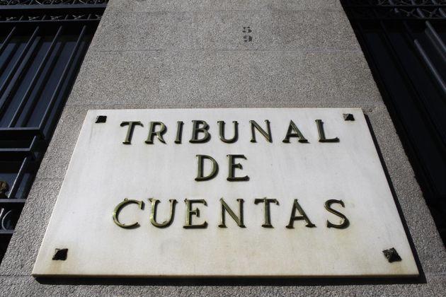Fachada del Tribunal de