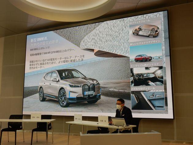 BMWジャパンが開催した説明会=6月30日、東京都江東区