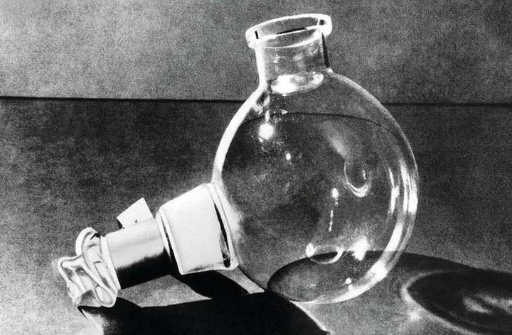 Inhalador de éter ideado y usado por Williams T. Green Morton.