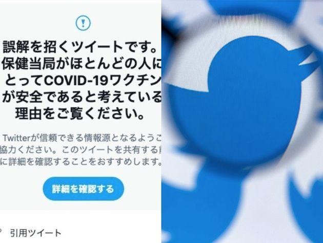 実際のツイッターの表示(左)とロゴ