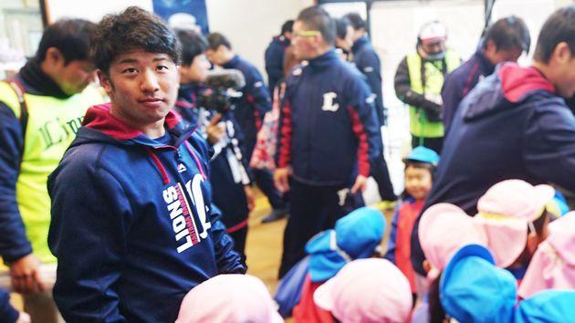 2017年2月、西武ライオンズの春季キャンプ地である宮崎・南郷で、練習の合間に地元の子供たちとの交流会に参加