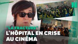 En compétition à Cannes, ce film rappelle qu'il n'y a pas que les patients qui souffrent à