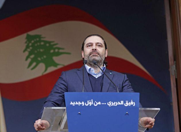 Saad Hariri assure ne pas avoir trouvé d'accord avec le président Michel Aoun pour constituer un nouveau...