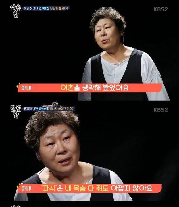 2017년 전영자-이외수 부부의