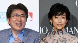 石橋貴明さんと鈴木保奈美さんが離婚。YouTubeで発表「新たなパートナーシップを築いて参ります」【コメント全文】