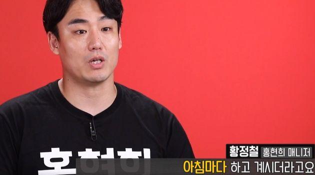 홍현희 현 매니저의