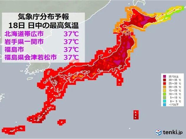 18日 日中の最高気温