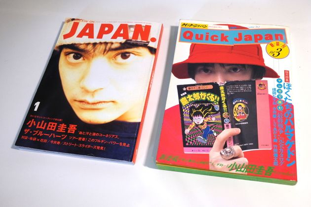 小山田圭吾さんのインタビューが掲載された2誌