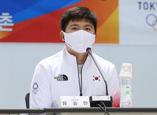 2021년 6월 28일 오후 충북 진천국가대표선수촌에서 열린 '2020 도쿄올림픽대회 미디어데이'에서 인사말을 하고 있는 유승민 IOC