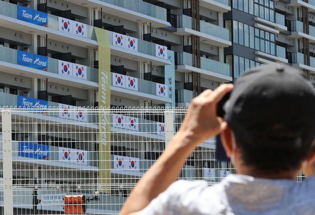 2020도쿄올림픽 개막을 닷새 앞둔 7월 17일 일본 도쿄 하루미지역에 위치한 대한민국 올림픽 선수촌에서 인근에서 일본 시민들이 선수촌을 촬영하고