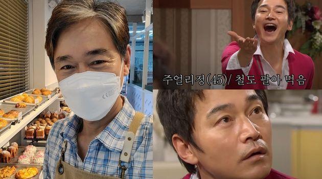 배우 정보석이 베이커리 카페를 오픈했다. 오른쪽은 MBC 시트콤 '지붕 뚫고 하이킥'에 출연했던 당시 정보석의