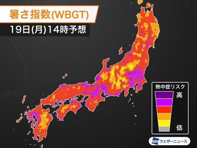 暑さ指数(WBGT) 19日(月)14時の予想