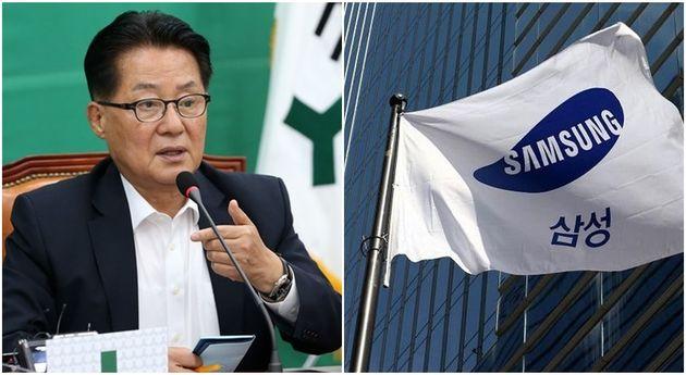 박지원 국가정보원장 / 삼성 사옥 앞