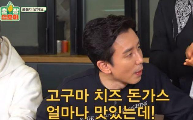 김밥천국 메뉴 고구마 치즈 돈가스에 대한 유희열의
