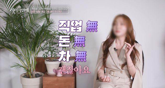 IHQ 예능 '리더의