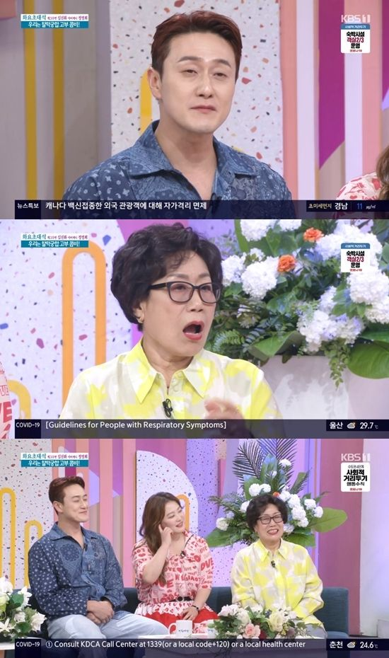 김원효, 심진화 부부와 시어머니 정명화