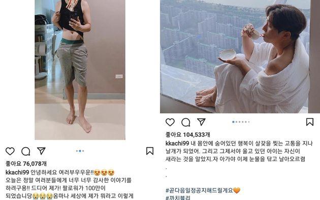 위근우가 캡처해 올린 유세윤 인스타그램